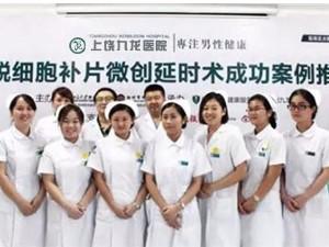 上饶九龙医院延时真技术《ADM脱细胞异体真皮》