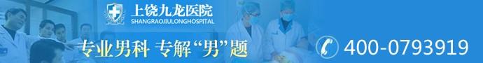 上饶九龙医院-男人想预防不育就得多吃含锌食物