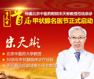 重庆骑士医院重庆市首届甲状腺名医节正式启动!
