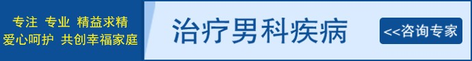 青岛曙光医院-割包皮对于男性有什么好处?
