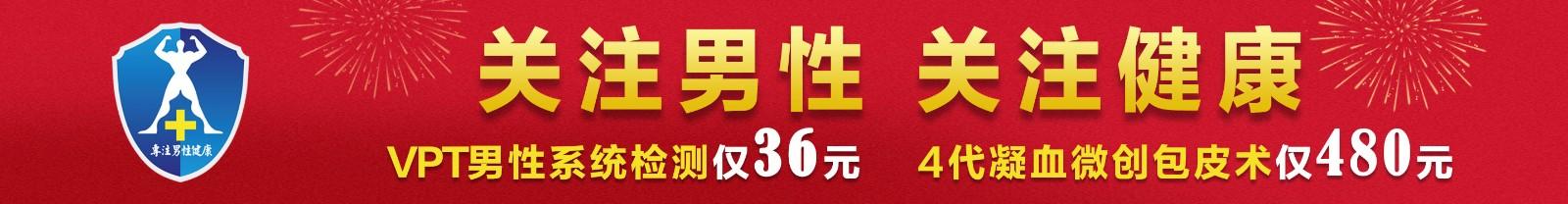 邢台广慈医院-尿道炎的常见类型有哪些
