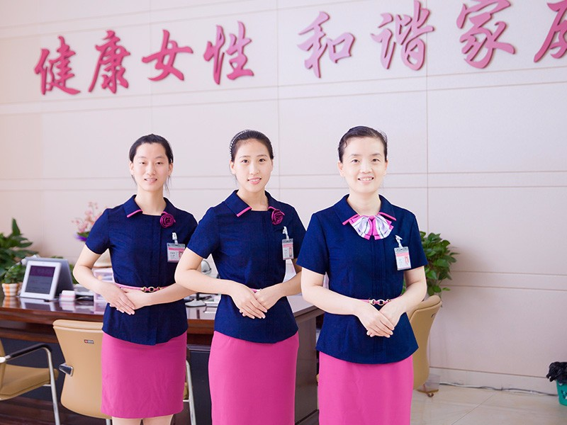 杭州玛莉亚妇产医院