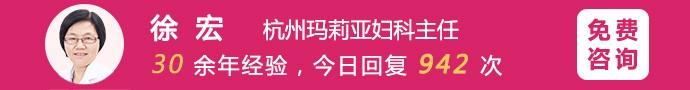 杭州玛莉亚妇产医院-引起子宫肥大的原因有哪些?