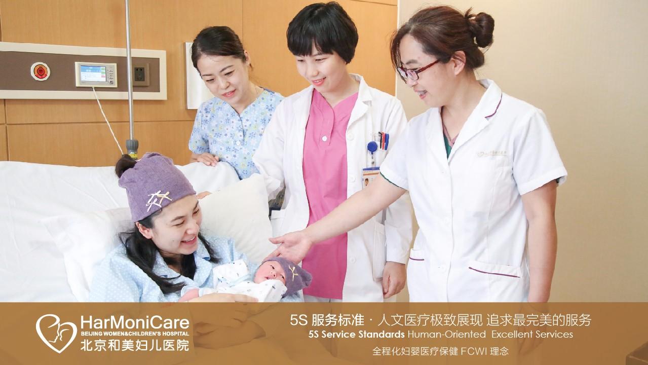 北京和美妇儿医院百子湾院区宫外孕虽是一场洪水猛兽,却并没有让我受到伤害……