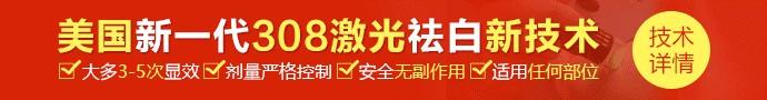 济南白癜风医院-专家讲述:白癜风的饮食禁忌