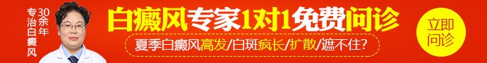 """兰州中医白癜风医院-4招击退""""高消费"""" 祛白不花冤枉钱"""