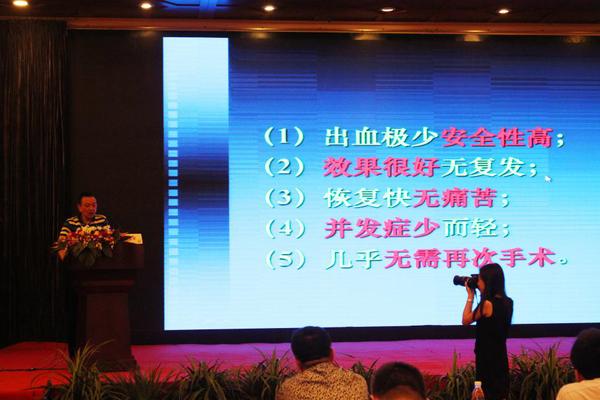 西安莲湖长城医院2018年西安长城泌尿外科与男科学会议报道