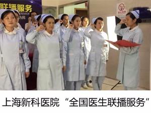 上海新科医院【喜讯】我院软肝术注射系统荣获国家发明专利