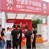 浓情惠端午 感恩父亲节,上海名院助孕名医会诊活动