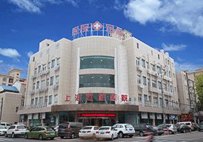上海虹桥医院银屑病特需门诊
