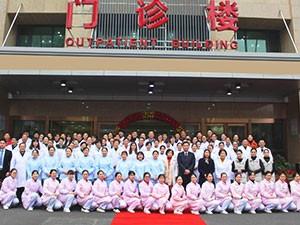 长沙长峰医院盆腔炎是怎么引起的