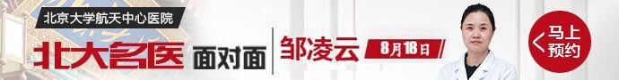 邯郸京都白癜风医院-邯郸老年人得白癜风的病因是什么?