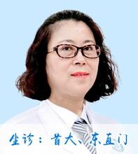 北京首大眼耳鼻喉医院甲状腺科-曹钋