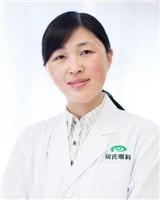 沈阳何氏眼科医院-刘扬扬