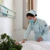 北京比较有名气的癫痫病医院