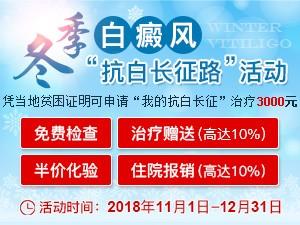 重庆中研皮肤病白癜风医院孕妇白癜风吃水果为什么要谨慎?