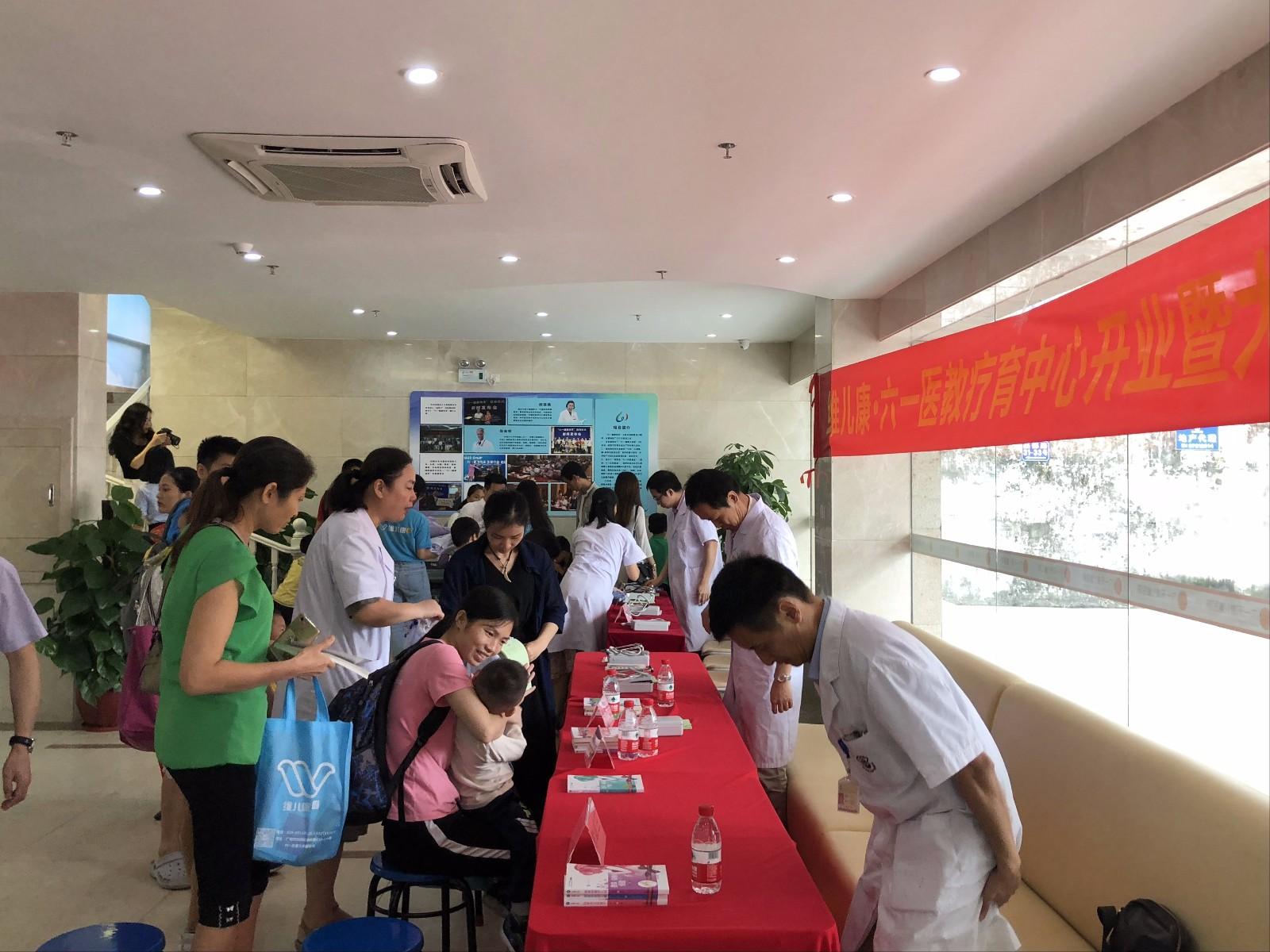 广州六一天使儿童医院促进孩子长高的方法