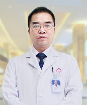 贵阳颠康医院-王明国