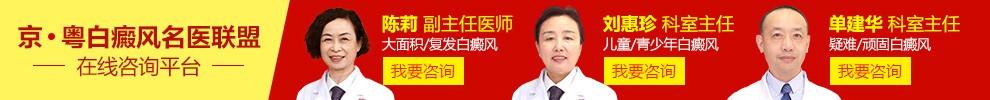 广州中研白癜风研究院-救救孩子!孩子患白癜风应该这样治疗