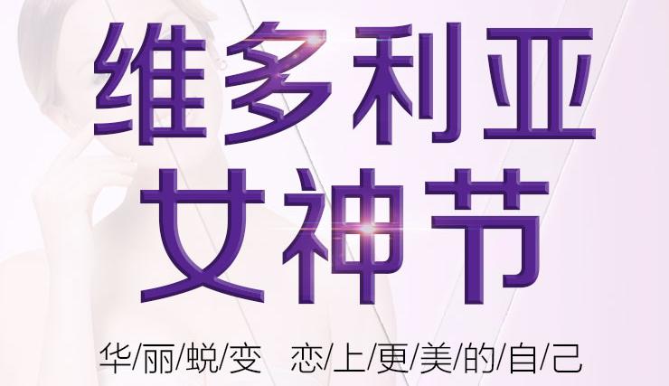杭州维多利亚医疗美容医院杭州维多利亚马康为小丽割双眼皮