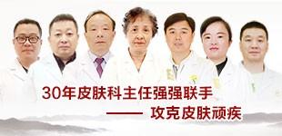 杭州杭城皮肤病医院-简介