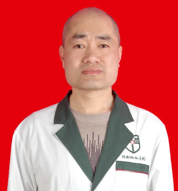 郑州协和医院-王永伟