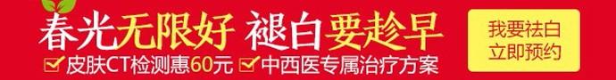 天津中都白癜风医院-减少白癜风复发的方式有哪些