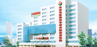 河南省医药科学研究院附属医院妇科