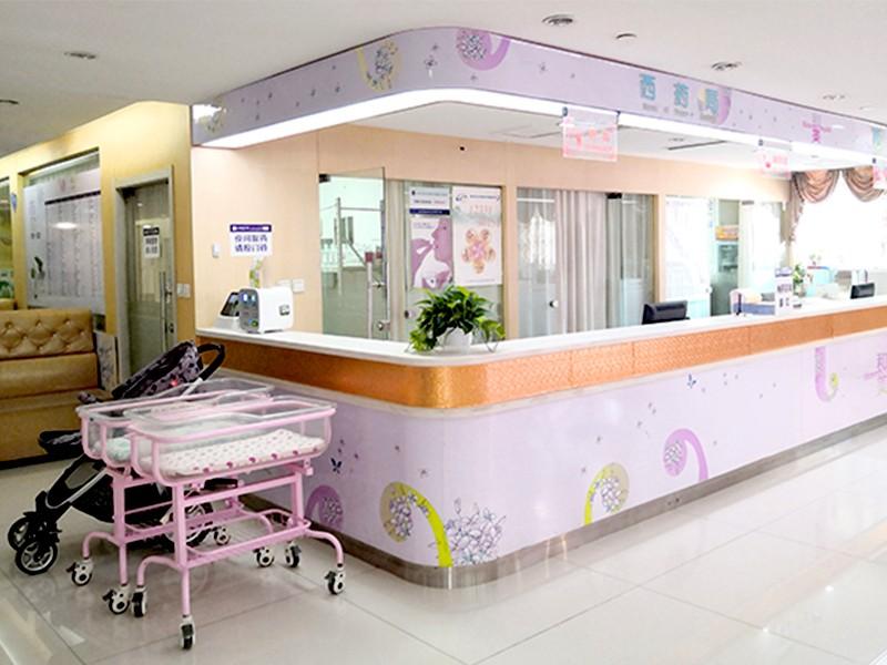 沈阳和美妇产医院