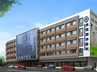 东莞国岸医院