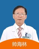武汉环亚中医白癜风医院-帅海林