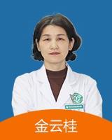 武汉环亚中医白癜风医院-金云桂