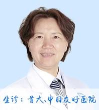 北京首大眼耳鼻喉医院甲状腺科-夏仲元