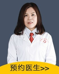 长沙中科白癜风医院-宋四清