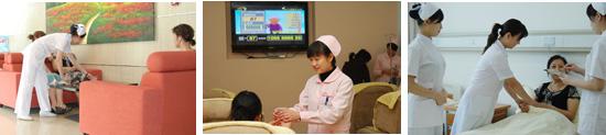 杭州红房子妇产医院温馨服务