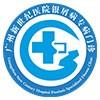 广州银屑病治疗医院谈银屑病发病缘由