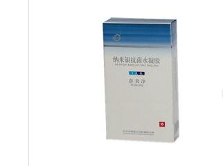 纳米银抗菌水凝胶系列(妇康宝)