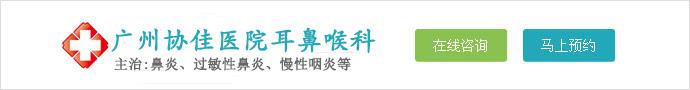 广州协佳医院耳鼻喉科-广州协佳医院耳鼻喉科:关于耳鸣 你不可不知的一些事