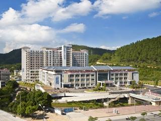 云浮市人民医院