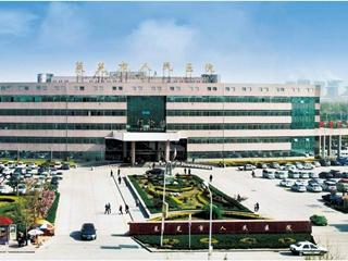 莱芜市人民医院