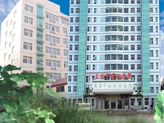 莱芜市妇幼保健院