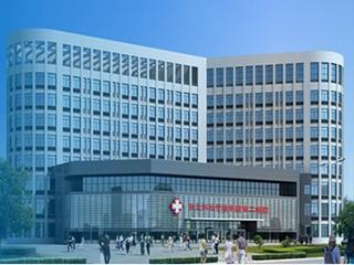 湖北科技学院附属第二医院