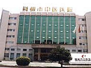荆州市中医院