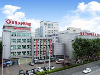 宜昌市中医院