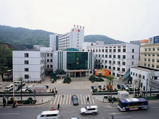 长沙市第四医院