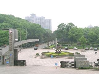 湖南省马王堆疗养院