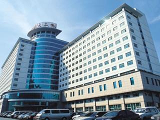 中国医科大学第二附属医院二部