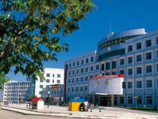 大庆市第三医院