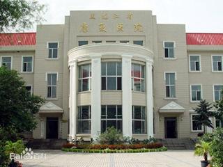 黑龙江省康复医院
