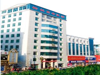 榆林市中医院